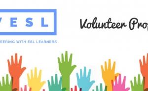 VESL Volunteer Profile: Adam