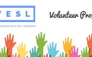 VESL Volunteer Profile: Leslie