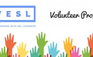 VESL Volunteer Profile: Elena